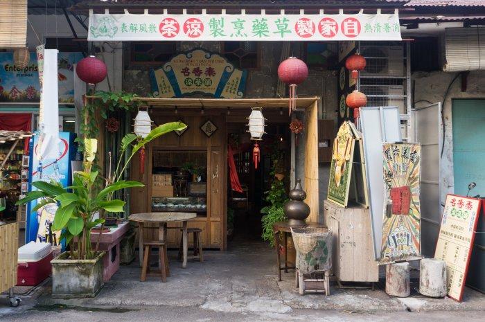 George Town à Penang, Malaisie