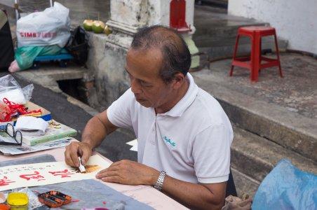 Artiste de rue à Penang