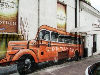 Graffiti, Belgrade