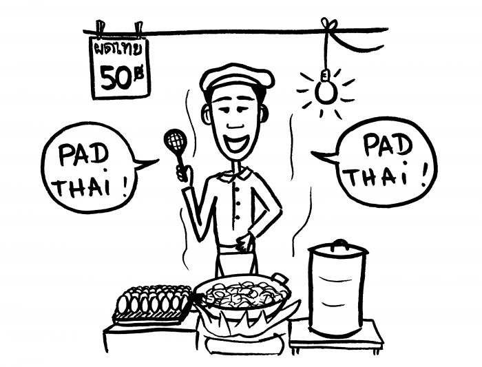 Dessin : vendeur de Pad Thai à Bangkok