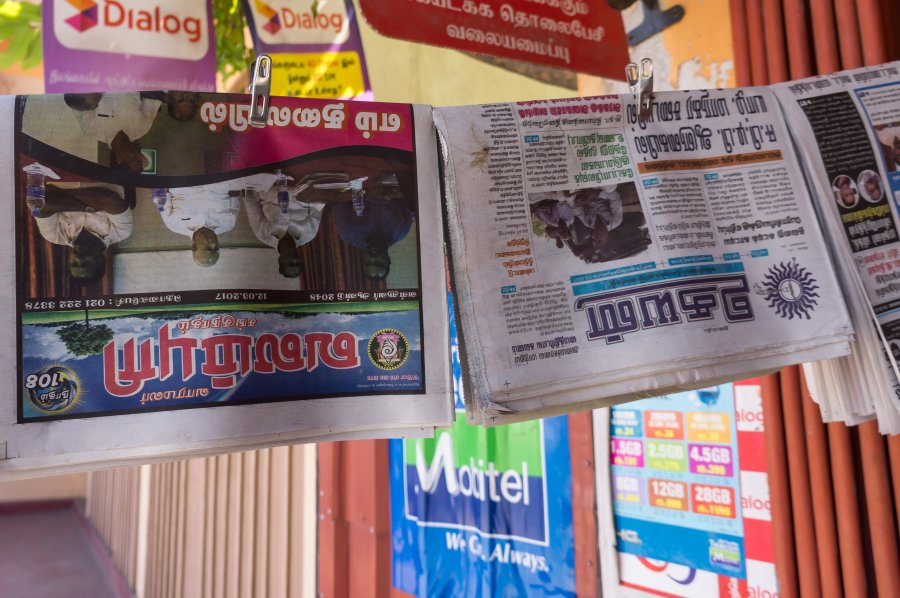 Journaux sri lankais