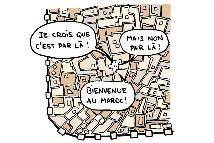 Dessin : se perdre dans la médina de Taroudant au Maroc