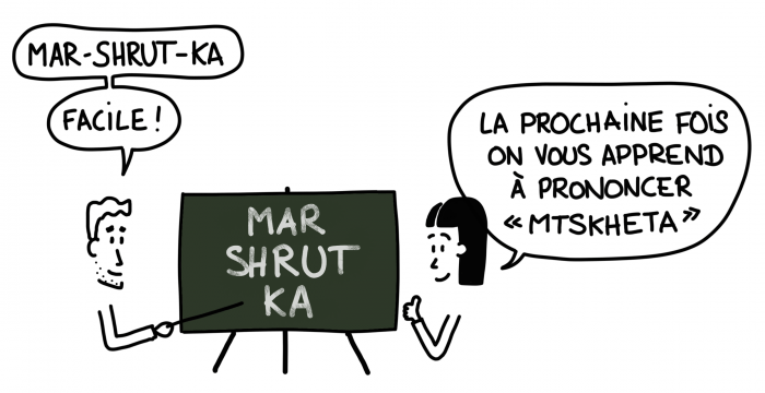 Dessin : prononciation de marshrutka
