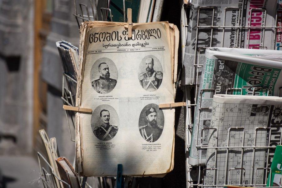 Vieux journaux à Tbilissi