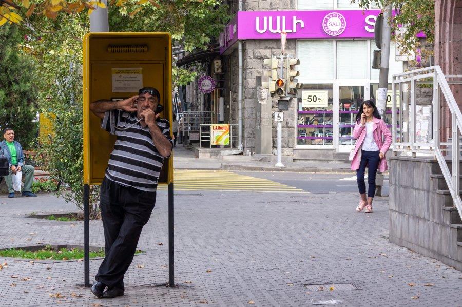Rue d'Erevan, Arménie