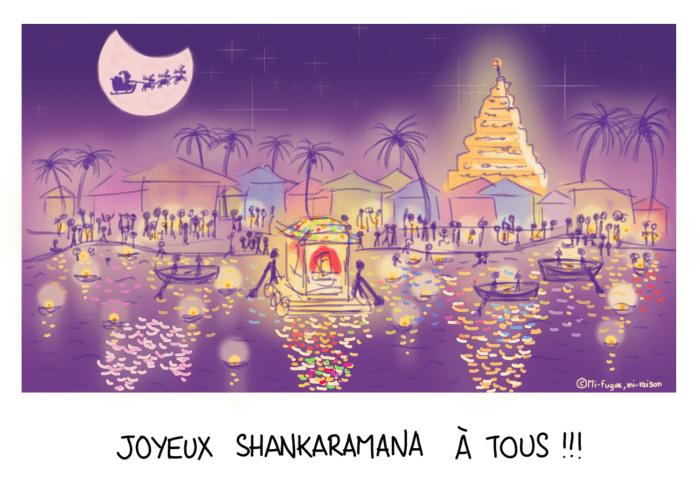 Dessin : Joyeux Shankaramana à tous !!!
