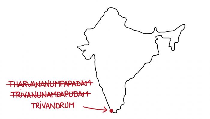 Carte de Trivandrum en Inde