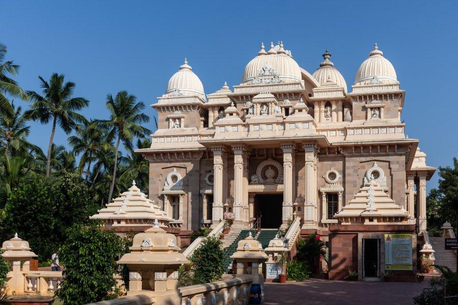 Sri Ramakrishna Math, Chennai, Inde