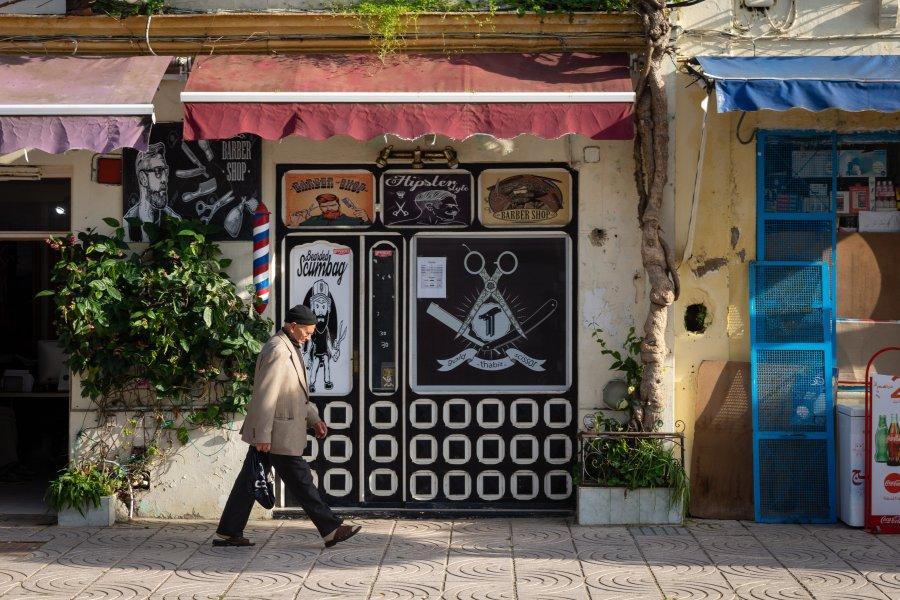 Rue d'Asilah au Maroc