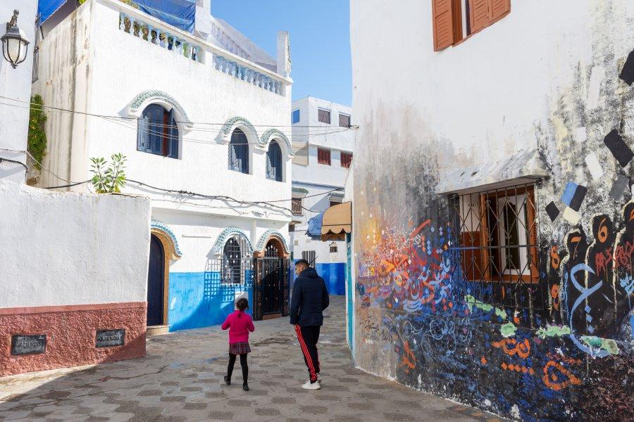 Ville d'Asilah au Maroc