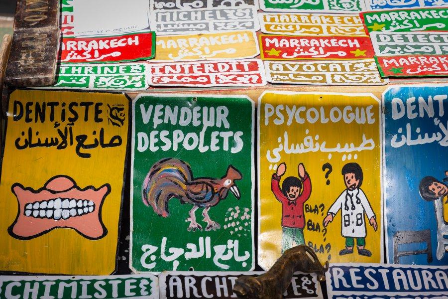 Plaques par métier au souk de Marrakech