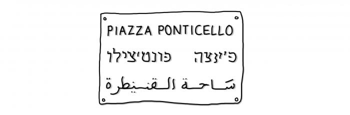 Dessin : panneau d'une rune à Palerme, en italien, hébreu et arabe