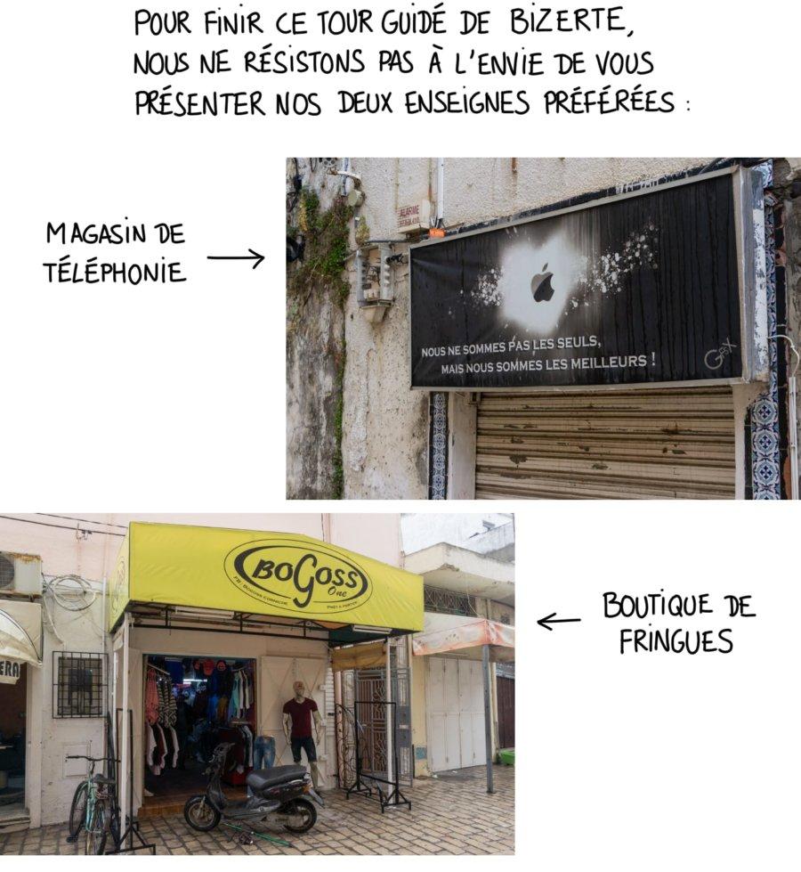Devantures amusantes en Tunisie