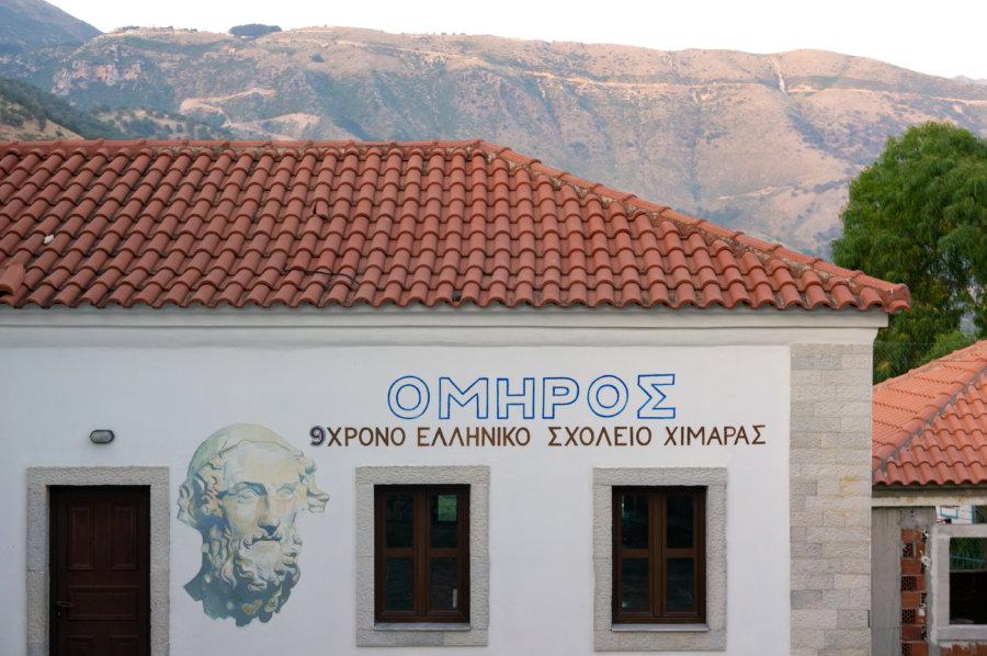 École grecque à Himara en Albanie