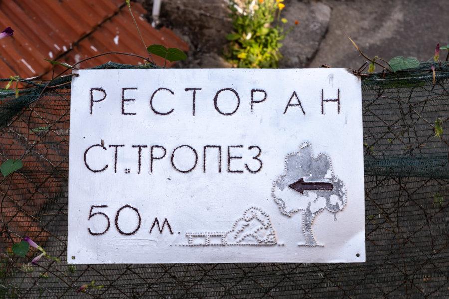Écriture macédonienne