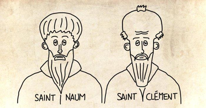 Dessin : Saint-Naum et Saint-Clément d'Ohrid